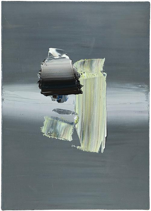 Anna Leonhardt . Ohne Titel (36), 2014, Öl auf Leinwand, 70 x 50 cm
